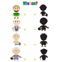 Characters for the childrens book vector