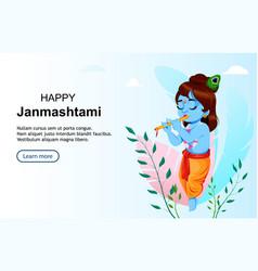 Happy krishna janmashtami lord krishna vector
