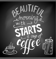 Beautiful morning starts with a cup of coffee vector