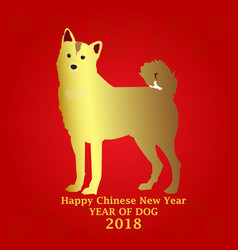 happy chinese new year 2018 gold dog vector image