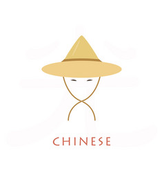 Asian man conical straw hat vector