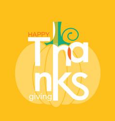 happy thanksgiving day holiday symbol pumpkin vector image