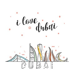 I love Dubai United Arab Emirates landing page for vector image