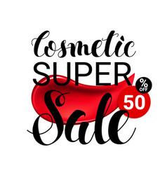 makeup lipstick smear cosmetics sale concept vector image