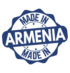 Made in armenia sign or stamp vector