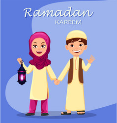 Ramadan kareem greeting card with cute arabian vector