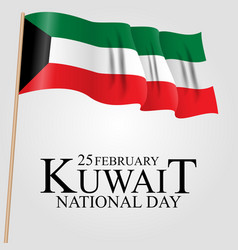 25 february kuwait national day background vector image