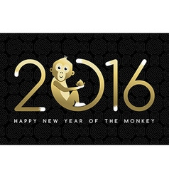 Chinese new year monkey 2016 gold text cute vector