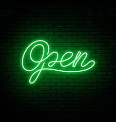 continuous neon inscription vector image