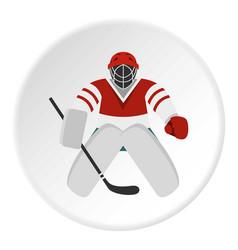 Hockey goalkeeper icon circle vector