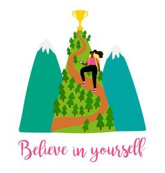 positive motivation female vector image