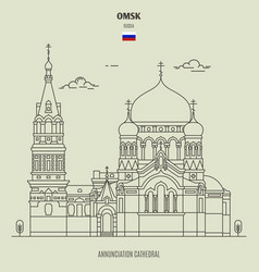 Assumption cathedral in omsk vector