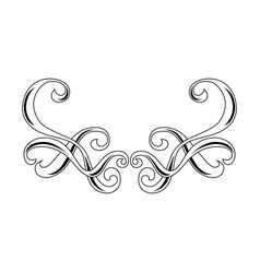 decorative swirl border ornament vector image