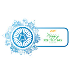 republic day in india 26 january famous indian vector image