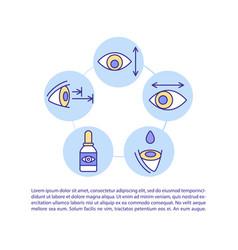 Treatment digital eyes strain concept icon vector