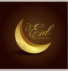 Beautiful 3d golden crescent moon for eid festival vector