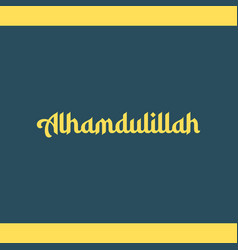 Alhamdulillah religious greetings typography text vector