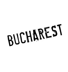 bucharest rubber stamp vector image