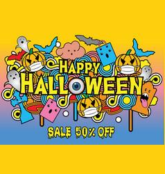 Halloween sale banner image vector