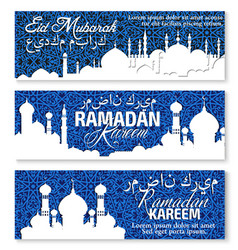 Holy month of ramadan celebration banner set vector