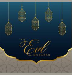 Islamic eid mubarak background with golden lamps vector