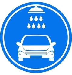 blue car wash icon vector image