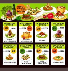Bulgarian cuisine dishes and salads vector
