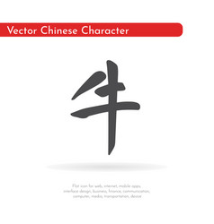 chinese character ox vector image