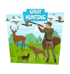 Hunting adventure hunter and wild animals vector