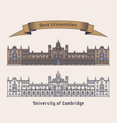University cambridge building architecture vector