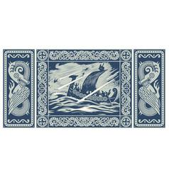 viking design drakkar sailing in a stormy sea vector image