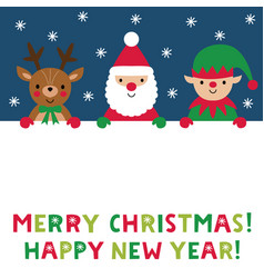 christmas poster with blank space vector image