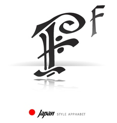 English alphabet in japanese style - f - vector