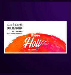 happy holi festival white holi banner having vector image