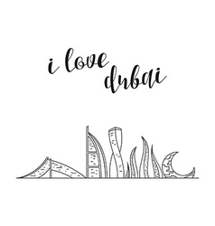 I love Dubai United Arab Emirates landing page for vector