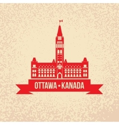 Centre Block and the Peace Tower - The symbol of vector image