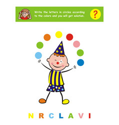 clowncarnival quiz game vector image