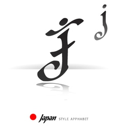English alphabet in Japanese style - J vector