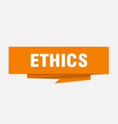 Ethics vector