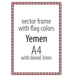 Flag v12 yemen vector