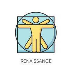 Renaissance art style rgb color icon vector