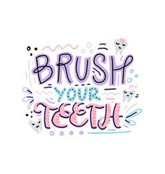 Brush your teeth vector