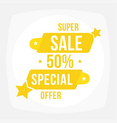 super sale 50 offer discount banner discount vector image