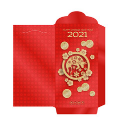 Lunar new year money red packet ang pau design vector