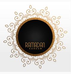 Ramadan kareem decorative frame with text space vector