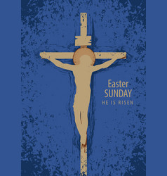religious banner with a cross and a crucifix vector image