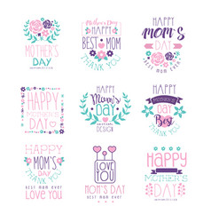 happy moms day hand drawn label vector image vector image