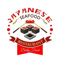 Japanese sushi bar seafood restaurant badge vector image vector image