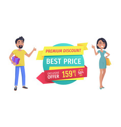 Exclusive offer banner with pleased customers vector