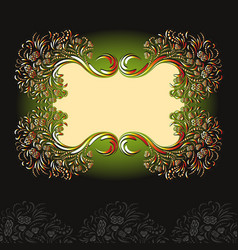 template for the greeting cards with ornament vector image vector image